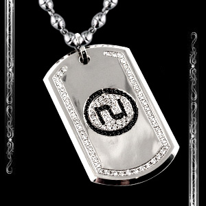 NuO Logo DogTag - Click Image to Close